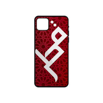 Starlink Phone Case iPhone - Qatar Calligraphy ( Maroon )-Accessories-Starlink-iPhone11-Starlink Qatar