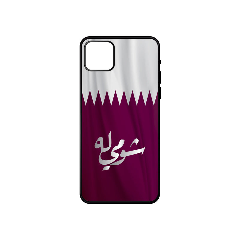 Starlink Phone Case iPhone - Shomellah-Accessories-Starlink-iPhone11-Starlink Qatar