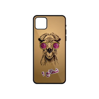 Starlink Phone Case iPhone - Camel-Accessories-Starlink-iPhone11-Starlink Qatar