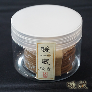 Agarwood Incense Coil 盘香