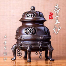 Load image into Gallery viewer, Nuan Cang Emperor Burner 暖藏帝王炉