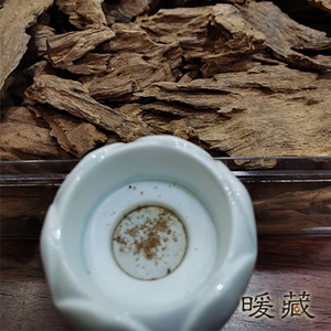 Kalimantan Agarwood Powder 加里曼丹沉香粉5g