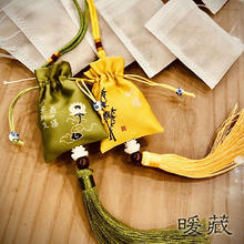 Load image into Gallery viewer, Nuan Cang Health Sachet 暖藏祛疫香囊