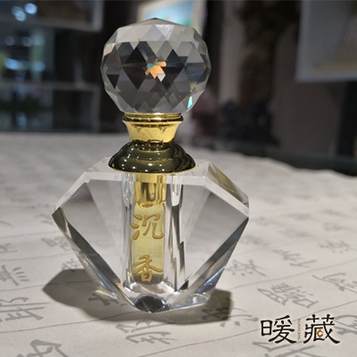 Agarwood Pure Oil - Two Distillation 沉香精油(浓)