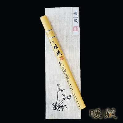 Agarwood Incense - Hui An 惠安