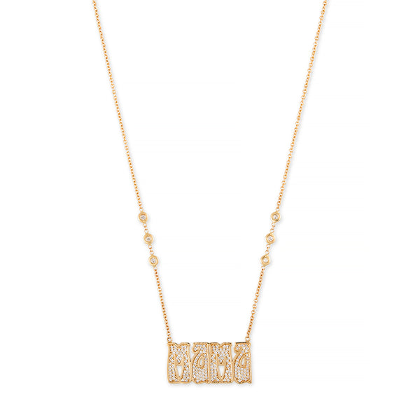 "PAVE DIAMOND LARGE ""MAMA"" NECKLACE"