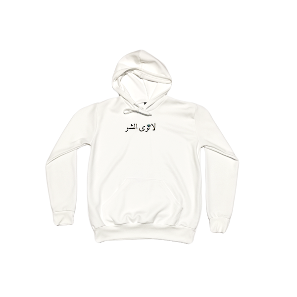 See No Evil white sweatshirt with logo embroidered in arabic