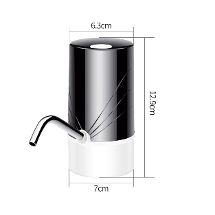 AUTOMATIC RECHARGEABLE WATER DISPENSER PUMP