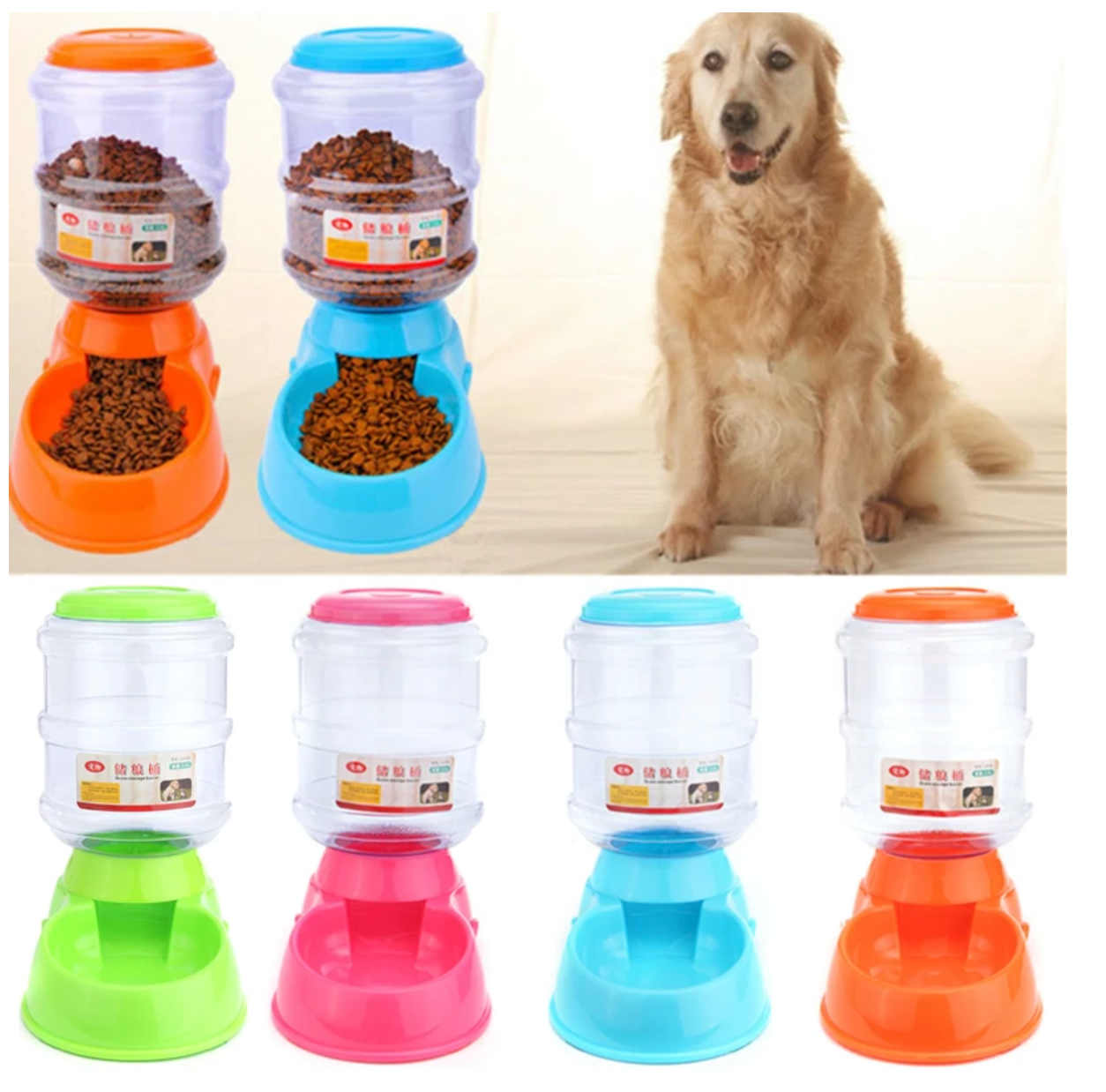 Medium Automatic Pet Food Dispenser Dog Cat Feeder Pet Bowl - No Batteries