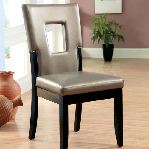 Millen Modern Gold Ash Leatherette Dining Chair (Set of 2)