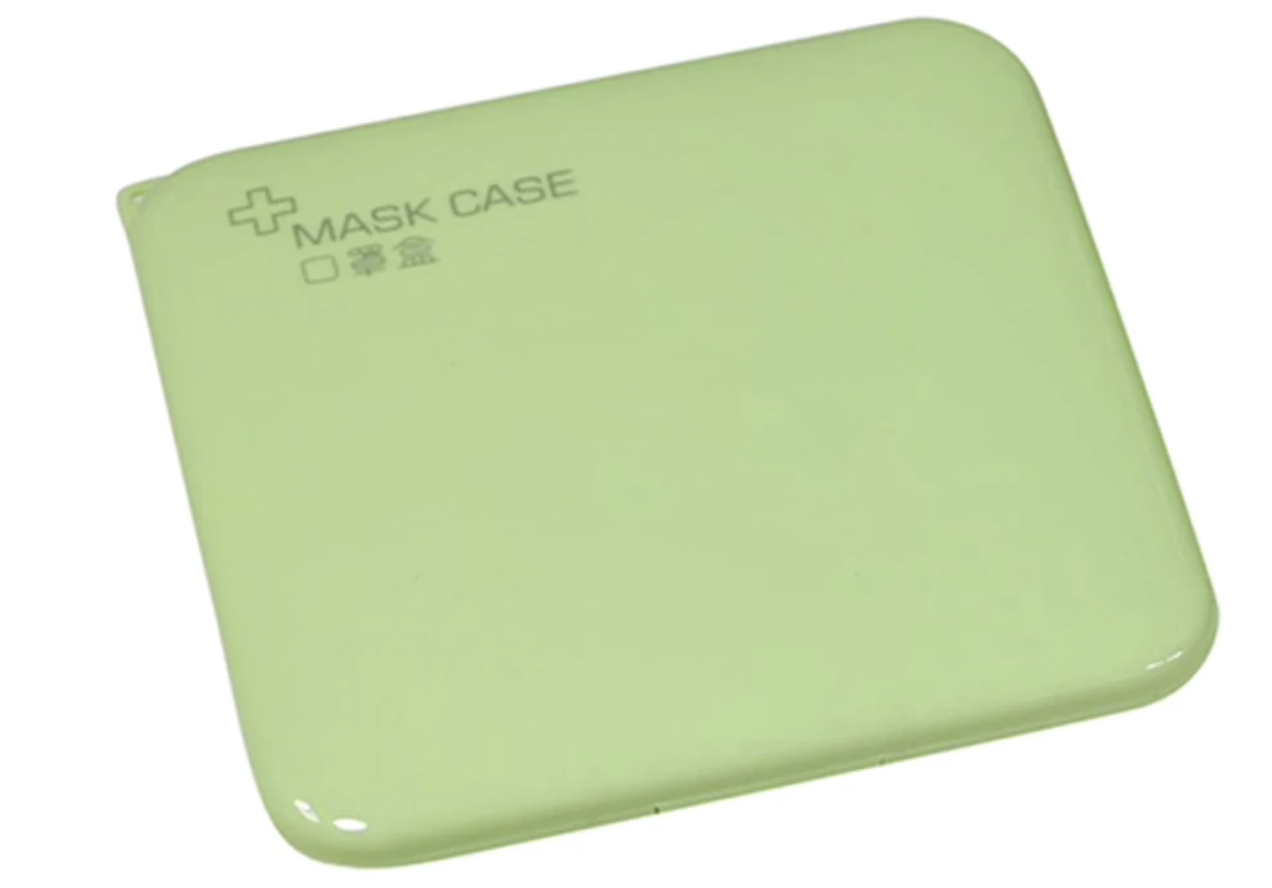 Protect My Mask - Antibacterial Mask Holder
