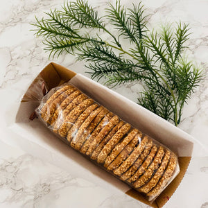 Sesame Cookies (Pack of 15)
