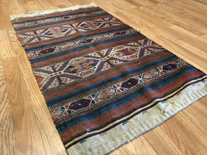"Special Sumak - 1940s Antique Kilim Rug - Afghan Tribal Flatweave - 2'1"" x 3'8"" ft"