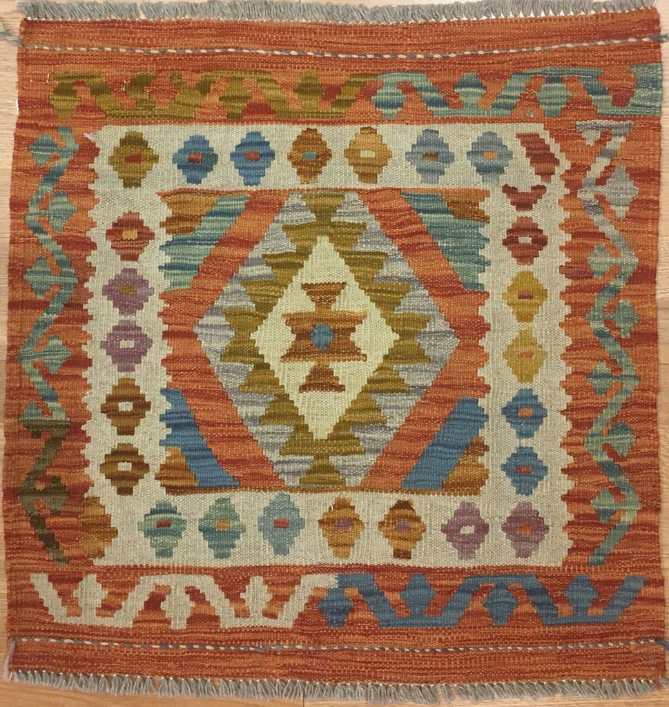 "Crisp Colorful - New Kilim Rug - Flatweave Tribal Carpet - 2'2"" x 2'2"" ft."