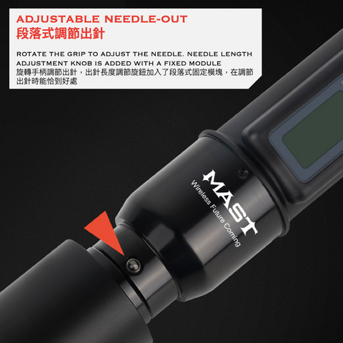 Mast All-In-One Rotary Tattoo Pen / Mast電動電池一體馬達紋身筆
