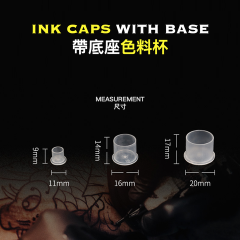 Disposable Ink Caps / 一次性顏料杯