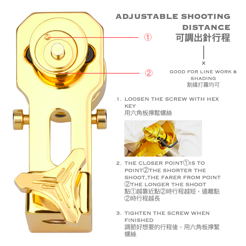 Extreme EX-1 24K Gold-Plated Rotary Tattoo Machine / Extreme EX-1 24K 鍍金馬達紋身機