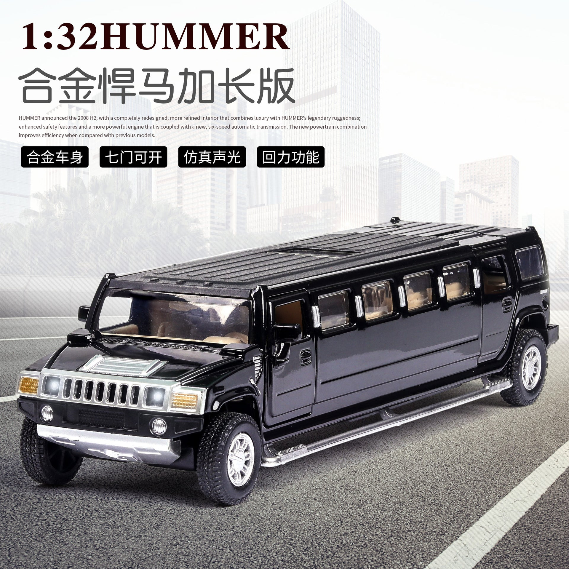Simulate 1:32 Lengthen Model Car Sound Light Toy for Hummer  yellow