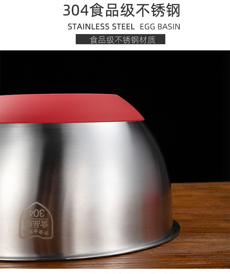 Stainless Steel Bowl with Handle for Beat Eggs Stir Fruit Salad Nonslip Silicone Bottom Bowl red