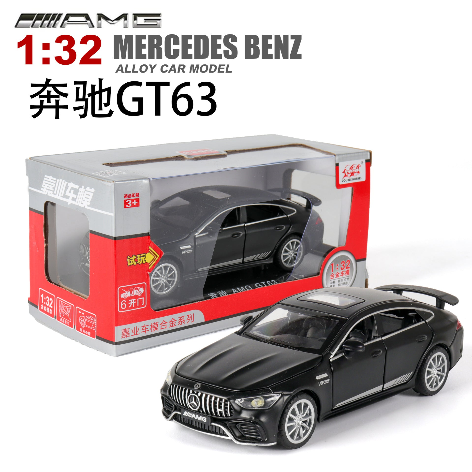 1:32 Simulation Racing Car Model Light Sound Effect Doors Open Alloy Pull Back Auto Toy Gift Collection black