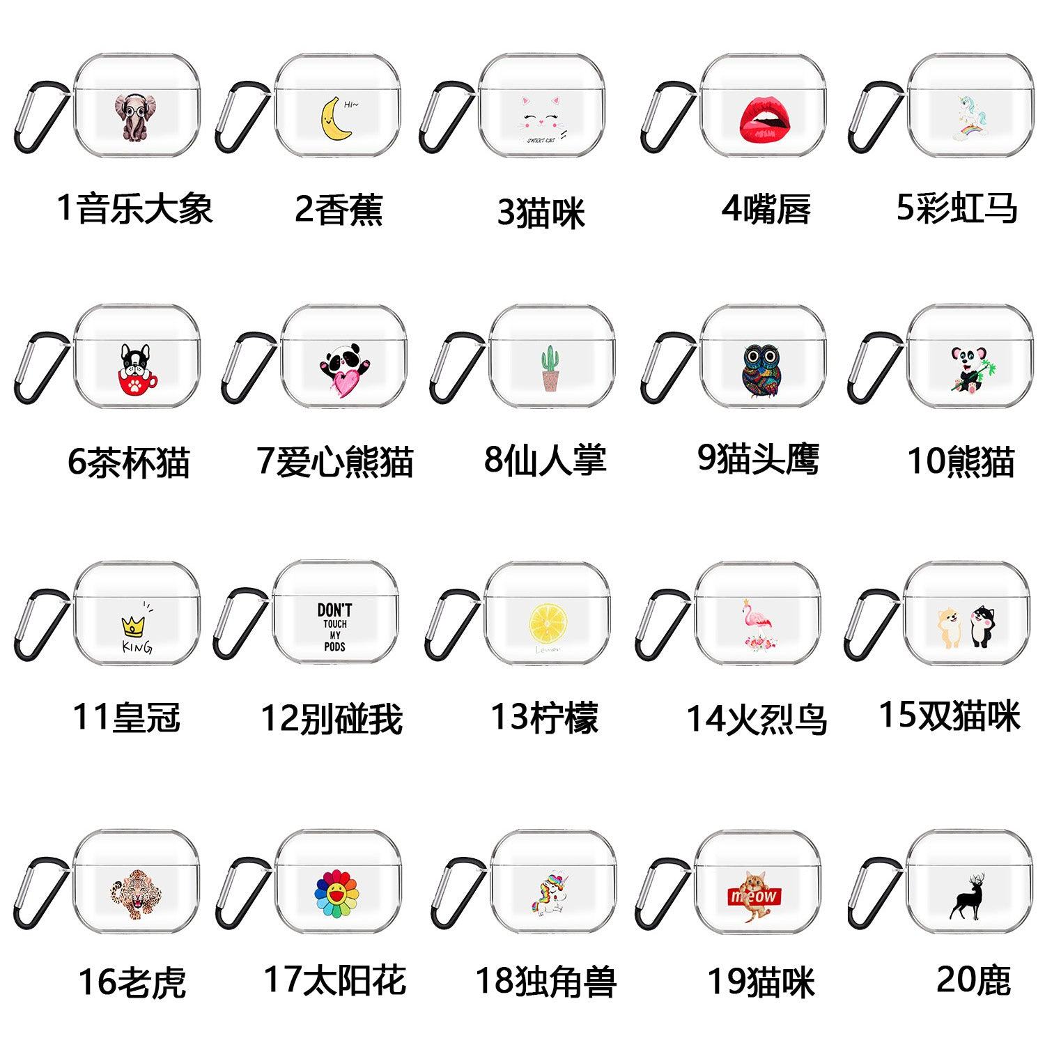 For AirPods Pro Headphones Case Clear Cute Earphone Shell with Metal Hook Overall Protection Cover 18 unicorns