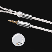 Elite Series 2-Pin Connector Cable | InEarz Audio
