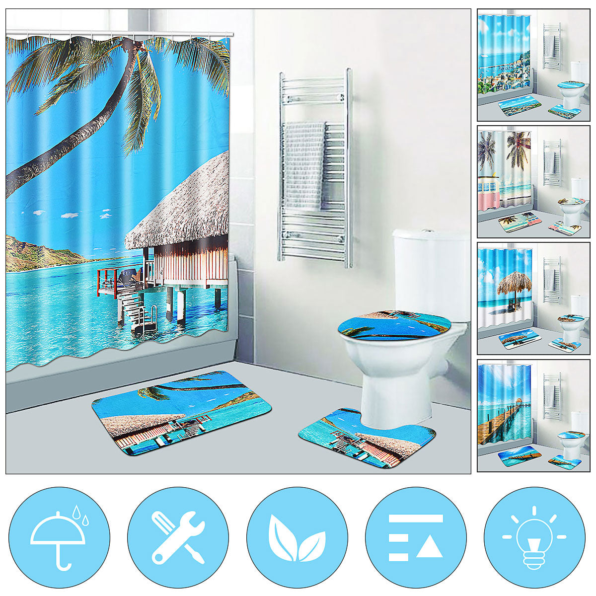 Beach Sea Waterproof Non Slip Bathroom Shower Curtain Toilet Cover Mat Rug Set