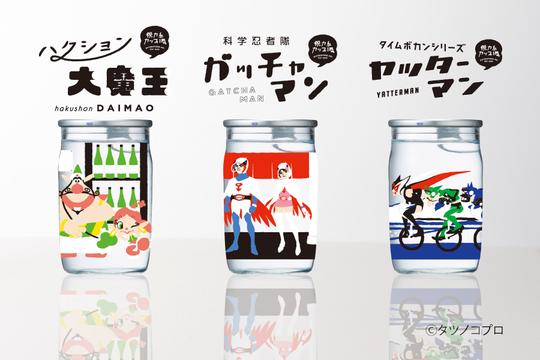 Anime Sake set (香港限定)