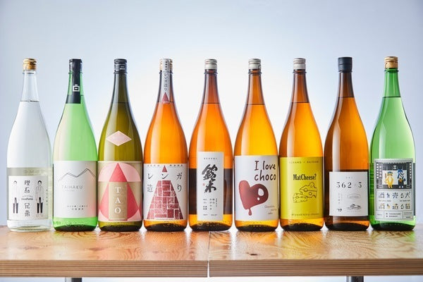 [KURAND CLUB] Japanese sake plan