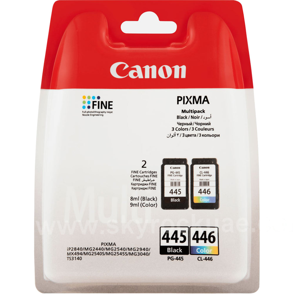 Canon 445/446 Combo Pack