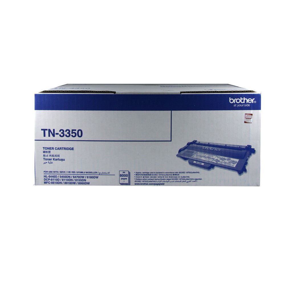 Brother TN-3350 High Capacity Toner Cartridge for  HL-5440D, HL-5450DN, MFC-8510DN, MFC-8910DW