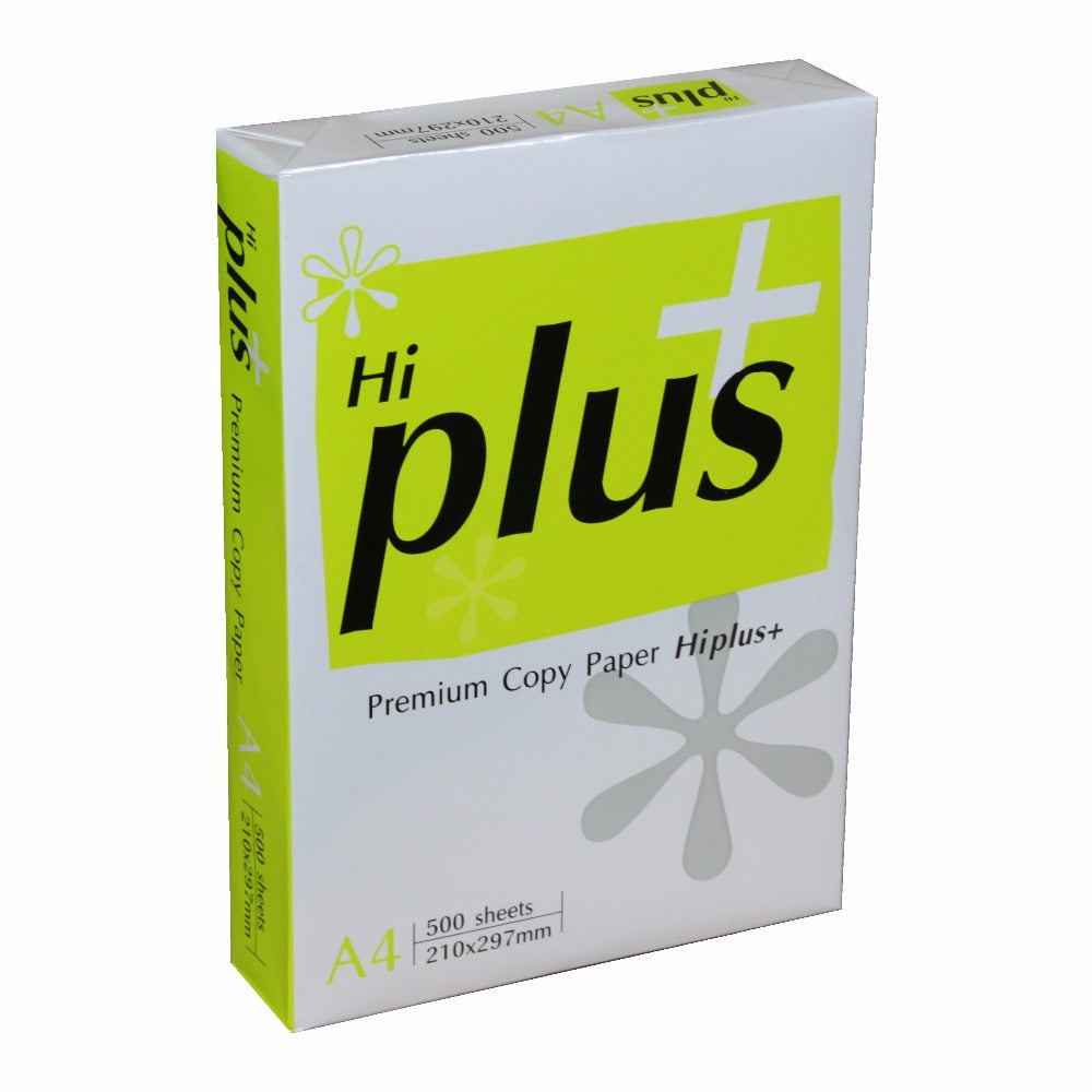 Hi Plus - A4 Paper  75 gsm  for printing and photocopy