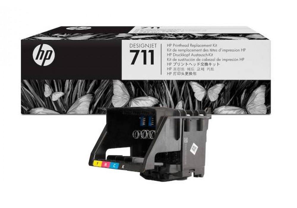 HP 711  Printhead Replacement Kit with 1 set of Cartridges C1Q10A