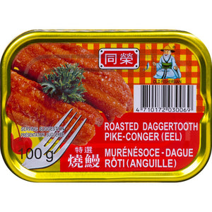 Roasted Daggertooth Pike-Conger (Eel), 100 g