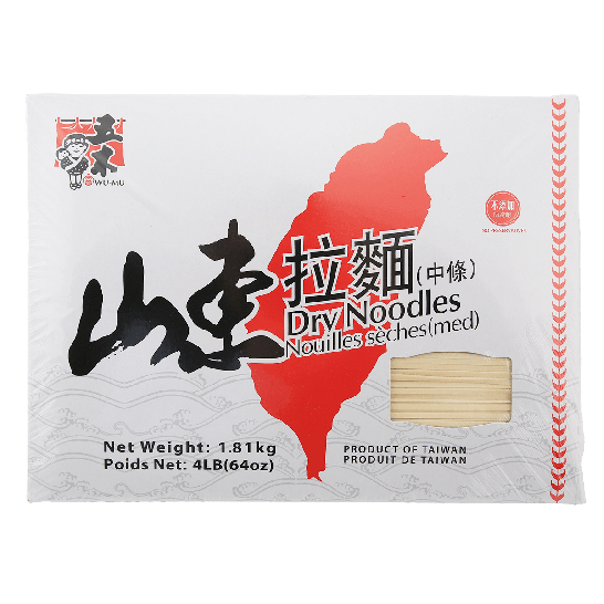 Wu-Mu Medium Dried Noodle, 4lb