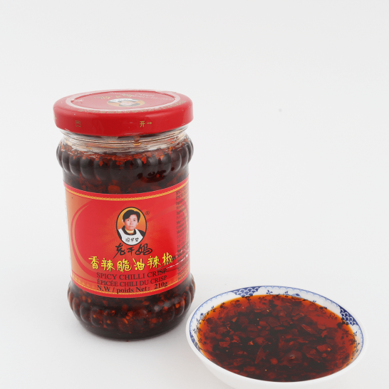 Laoganma Crispy Chili Oil 210 g