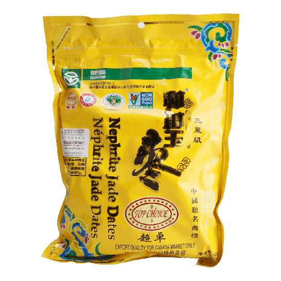 Hetianyu Dried Red Dates, 500g