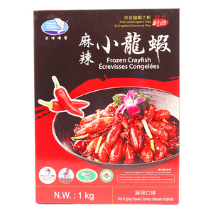 North Shore Fishery Hot&Spicy Cooked Cra, 1000g