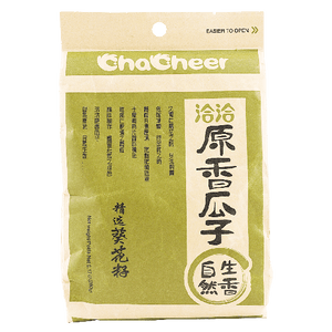 Chacha Original Flavour Sunflower Seeds, 260g