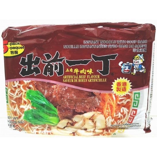 Nissin Beef Instant Noodle (5 Packets), 100gX5