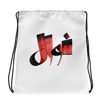 Nawal Red Drawstring bag