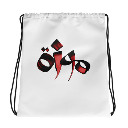 Mooza Red Drawstring bag