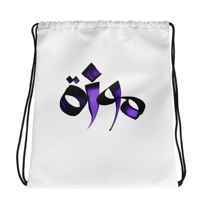 Mooza Purple Drawstring bag