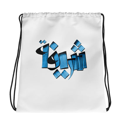 Sharifa Blue Drawstring bag