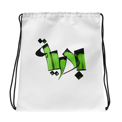 Badria Green Drawstring bag