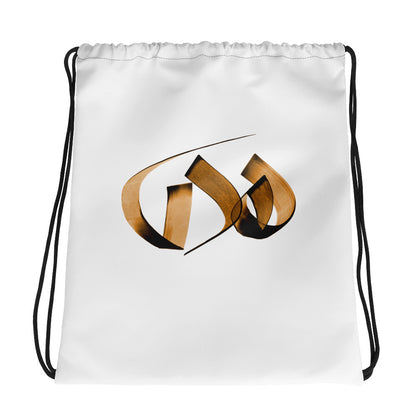 Huda Brown Drawstring bag