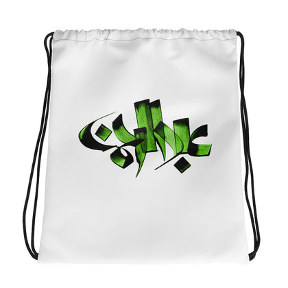 Abdulrahman Green Drawstring bag