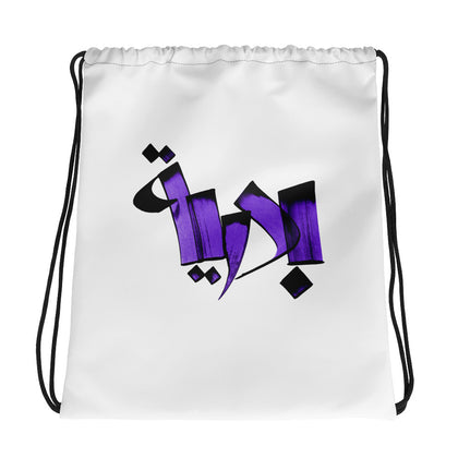 Badria Purple Drawstring bag