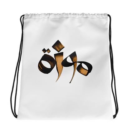 Mooza Brown Drawstring bag
