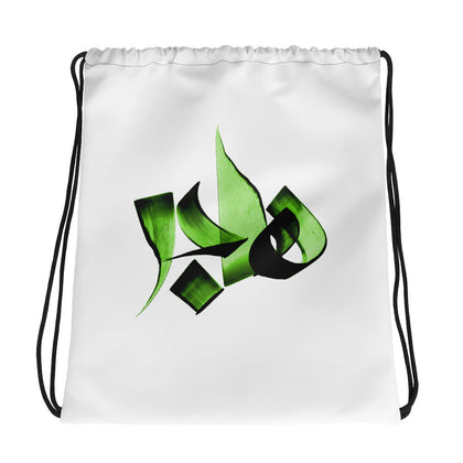 Hajar Green Drawstring bag